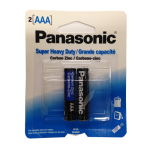 Panasonic AAA 2 PK Batteries Wholesale