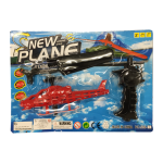 New Plane Helicopter Toy