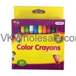 school supplies wholesale