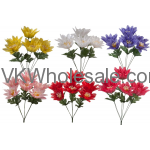 SPRING DAHLIA BUSH 15055 FLOWERS WHOLESALE