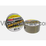 "2"" X 100 YD Brown Packing Tape Wholesale"