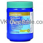 Good Sense Medicated Chest Rub