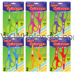 Kids' Safety Scissors Wholesale