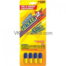 Stacker 2 Capsules Wholesale