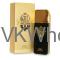 Gold Bullion Perfume for Men Wholesale