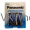 Panasonic AA 4 PK Batteries Wholesale